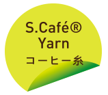 Scafe Yarn