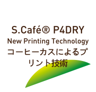 Scafe P4DRY