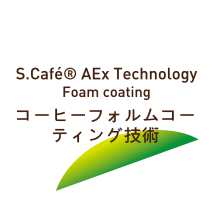 Scafe AEx Technology Foam coating