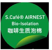 Scafe AIRNEST Bio-lsolation