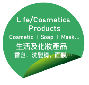 Life/Cosmetics Product