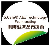Scafe AEx Technology Foam coating