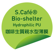 Scafe Bio-shelter